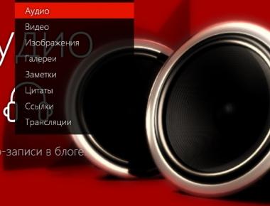 Индивидуальное оформление архивов в зависимости от формата постов | n-wp.ru