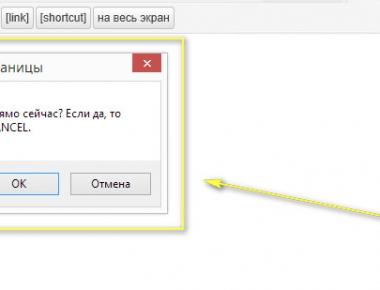Дополнительное подтверждение публикации поста | n-wp.ru