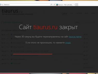 Редирект через определенное время   n-wp.ru