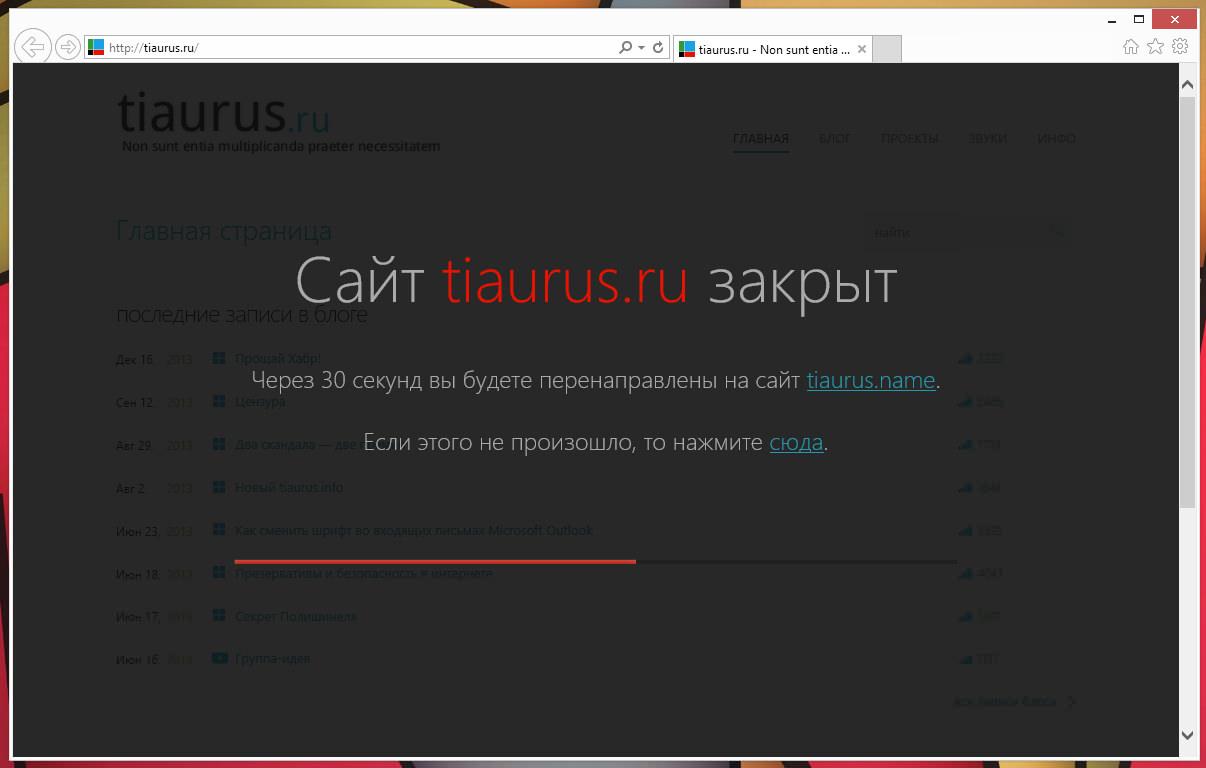 Редирект через определенное время | n-wp.ru
