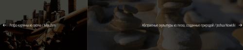 Как получить URL следующего/предыдущего изображение на странице вложения | n-wp.ru