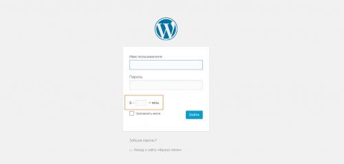 Captcha by BestWebSoft -- простой и удобный плагин для защиты регистрации от ботов   n-wp.ru