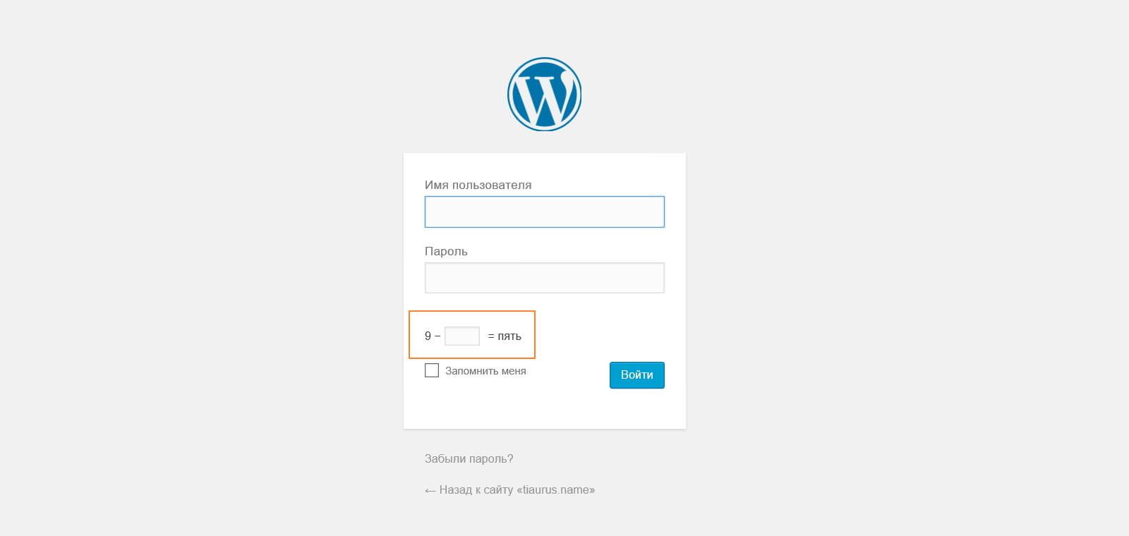 Captcha by BestWebSoft -- простой и удобный плагин для защиты регистрации от ботов | n-wp.ru