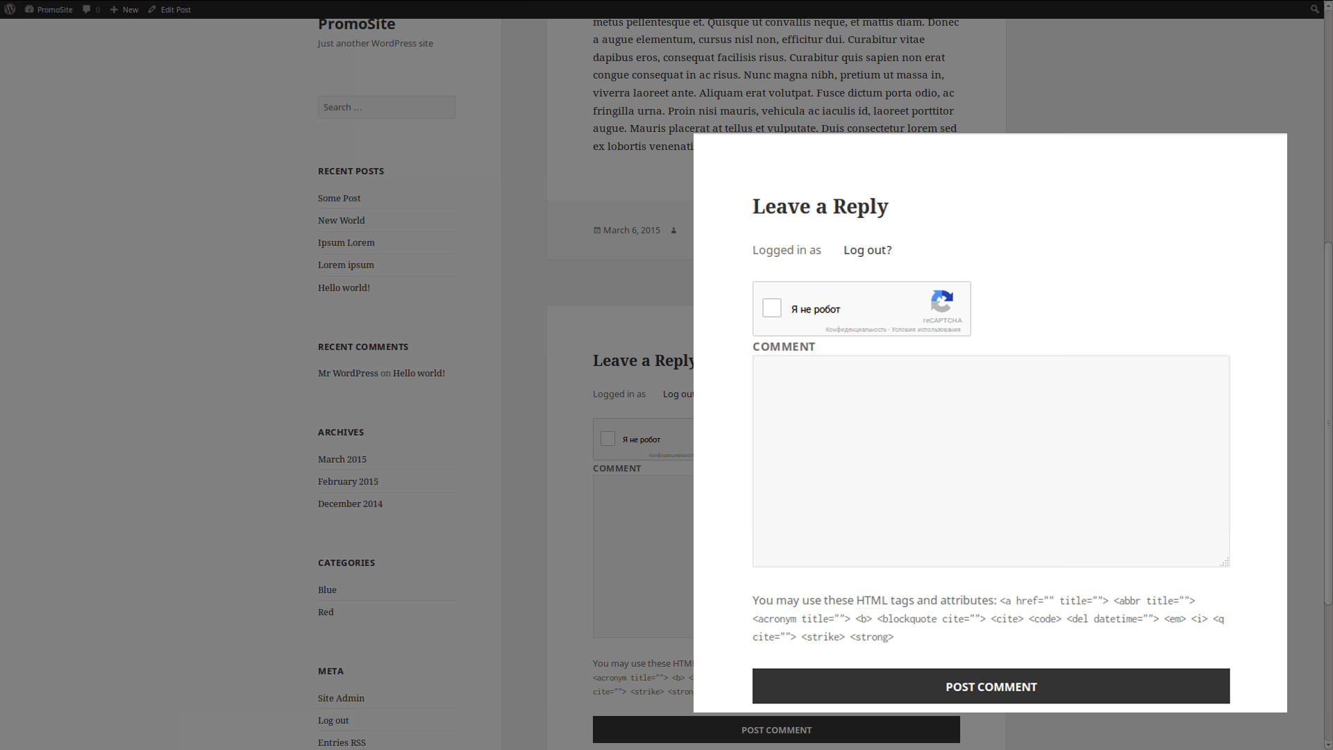 Google Captcha (reCAPTCHA) by BestWebSoft — надежная каптча для защиты блога от ботов