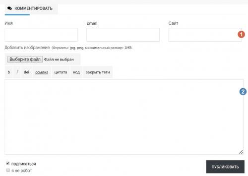 Rearrange Comment Form — плагин, возвращающий форму комментариев, которая была до обновления WordPress 4.4
