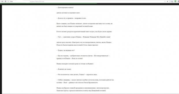 Как на WordPress добавить индикацию «степени прочитанности» поста
