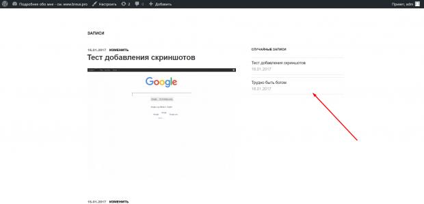 | n-wp.ru